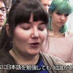 親日家のポーランド人でも無理?日本企業に就職したくないと言われてしまう…
