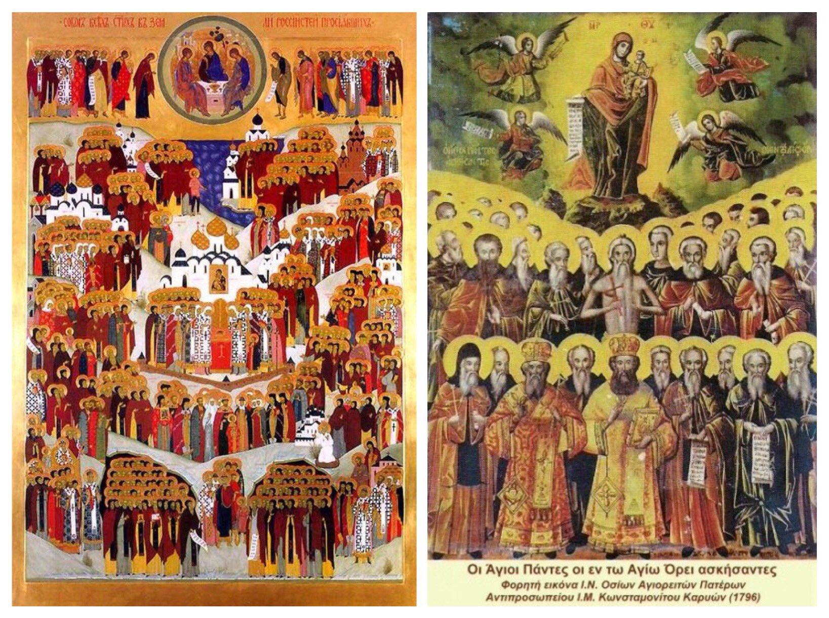 поздравление с праздником всех святых в земле русской просиявших сделаем вам этот