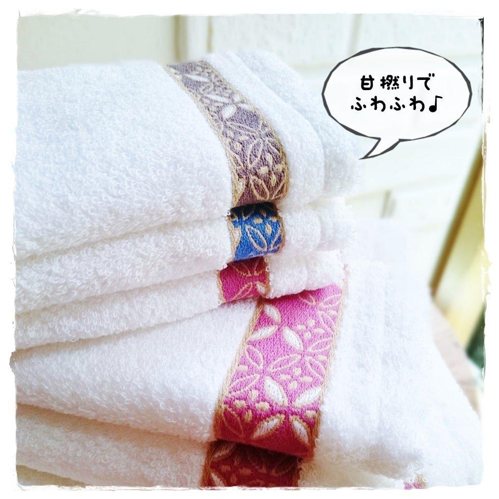test ツイッターメディア - ダイソーのシールキャンペーンでお得に購入できる、今治産のタオルが思いの外良かった。軽くてふわふわ。吸収力いいのに、びしょ濡れにならないし、すぐ乾く。今治ブランドではないんだけど、むしろ自分が今持っている今治ブランドのより好きかもしれない。#ダイソー #今治産タオル #pr #100均 https://t.co/OlQWvLRv9W