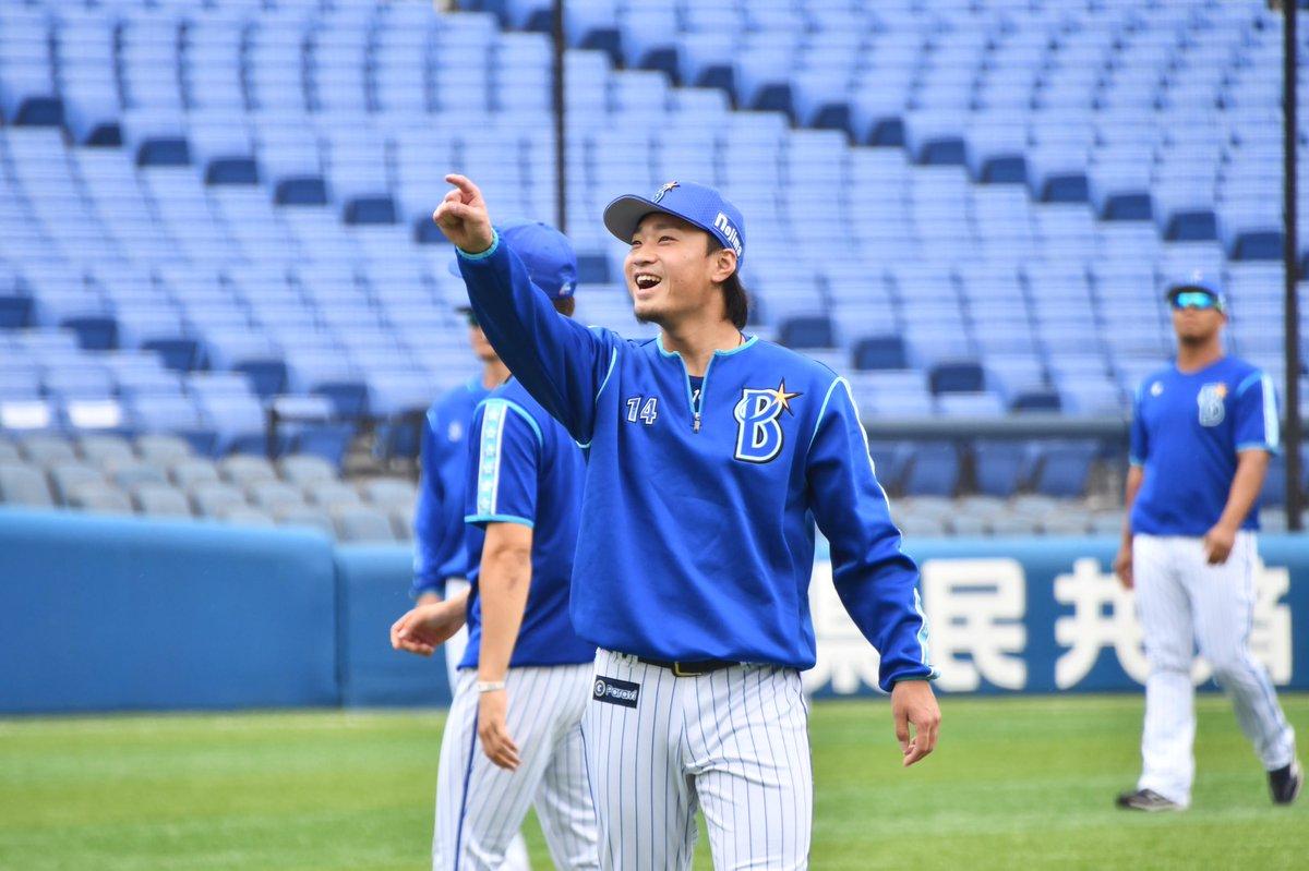 石田健大 hashtag on Twitter