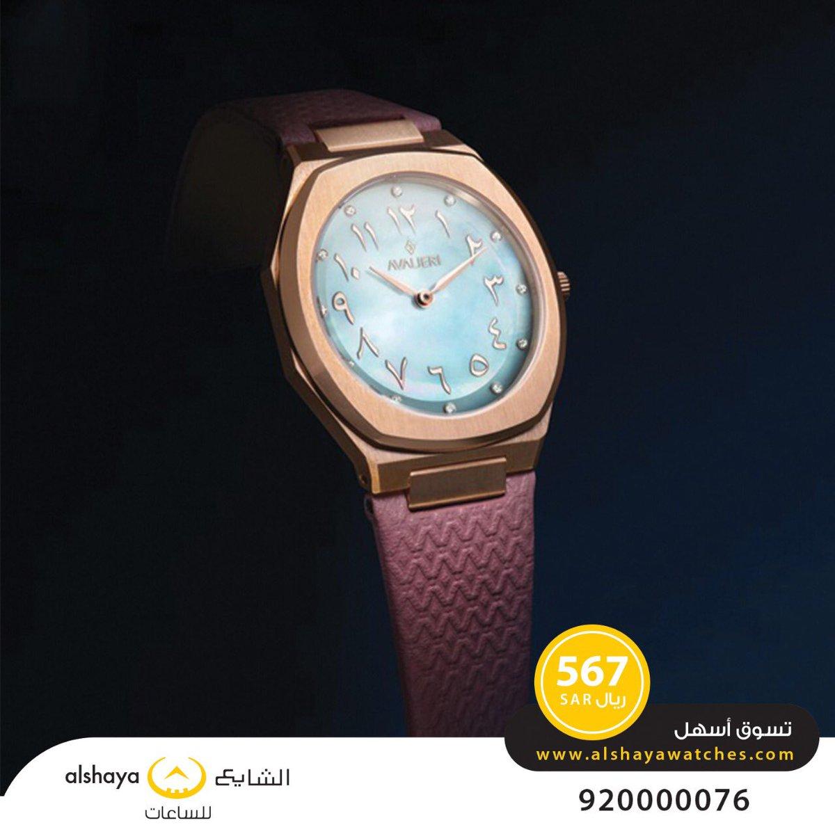 c18164124 تسوق الآن .. https://alshayawatches.com/ar/products/avalieri-tosca-ladies- watch-av-2219b …pic.twitter.com/Ce0eaJ3ywT