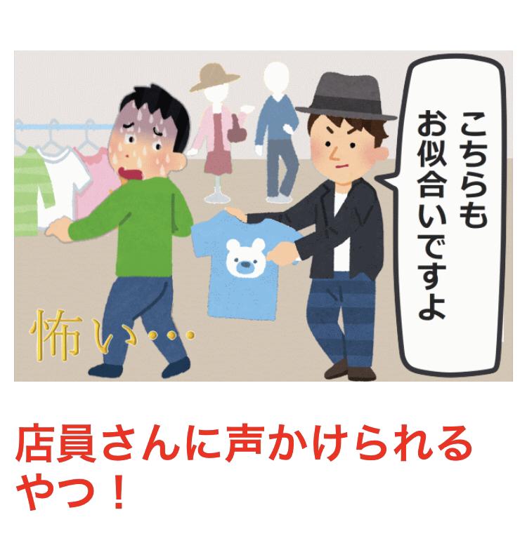 オモコロさんの投稿画像