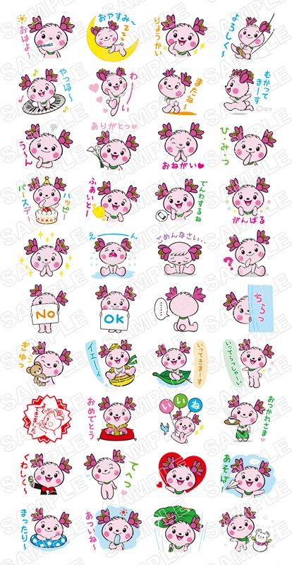 きみぴょん (@kimipyonn)   Twitter