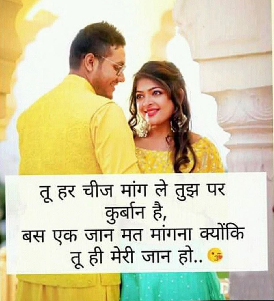 Hindi Shayari (@TrueShayari)   Twitter