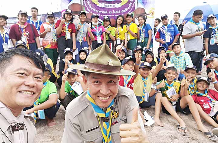 Thailand - Meeting of Scouts of Southern Region https://t.co/1sPpIQYtdU https://t.co/o9qyO0TOXM