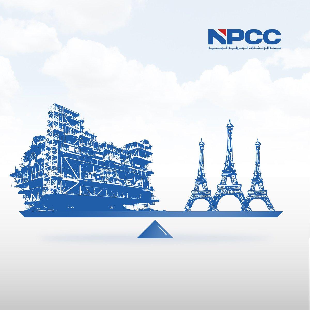 Npcc koc project