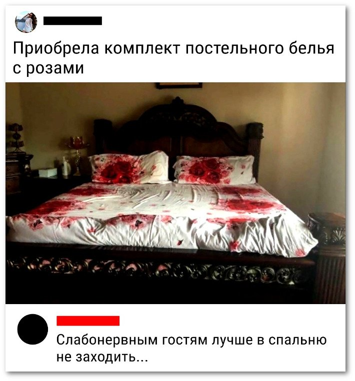 Прикольные картинки про кровать с надписями
