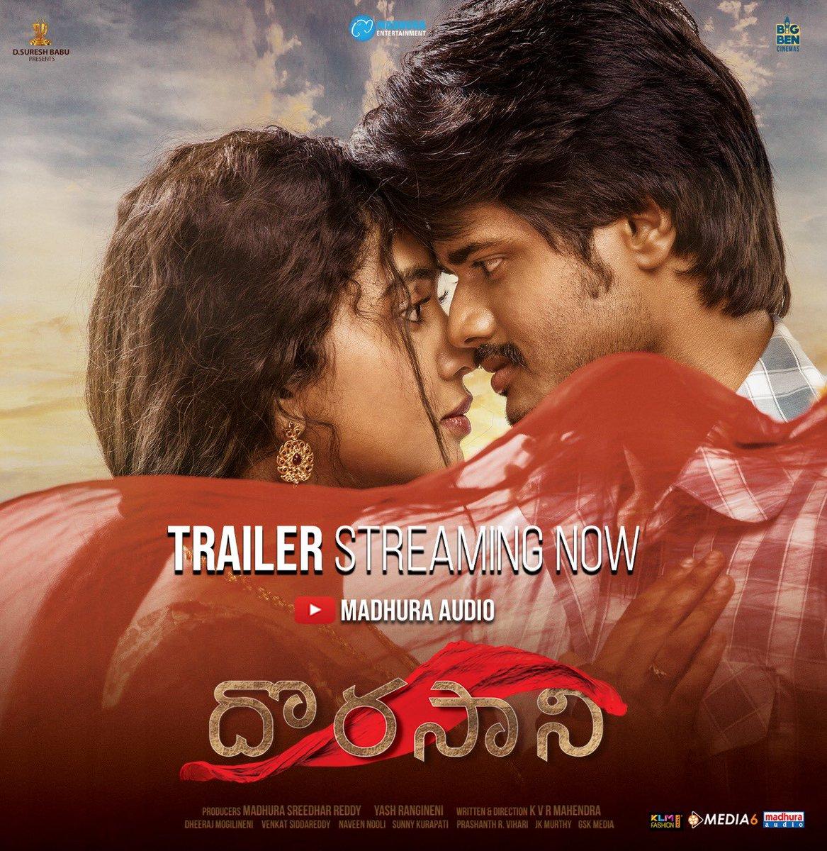 Naa Songs Telugu (@Naa_songs_) | Twitter