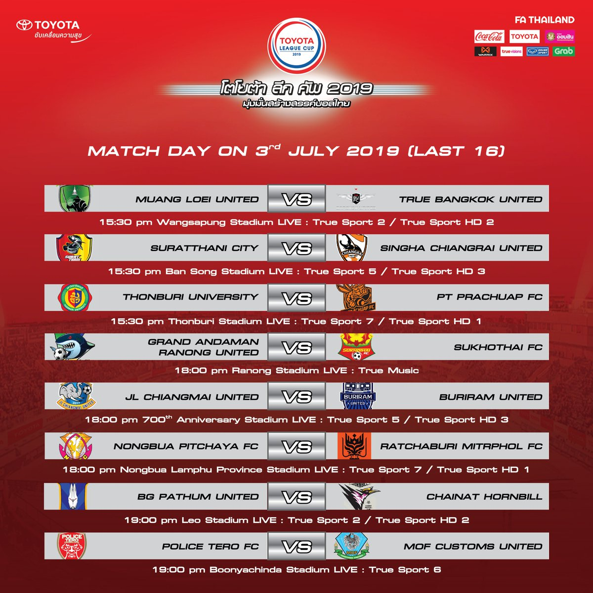 Check out the fixtures of your favorite team in the TOYOTA League