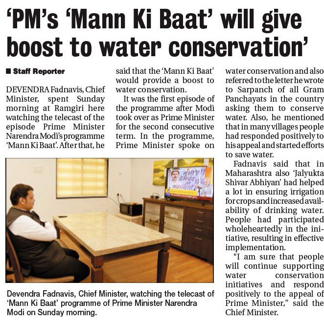 PM's #MannKiBaat will give boost to water conservation! <br>http://pic.twitter.com/GqCxX3Imr3