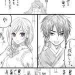 JKゾンビと新人僧侶⁉意外な設定の2人の漫画がかわいい!