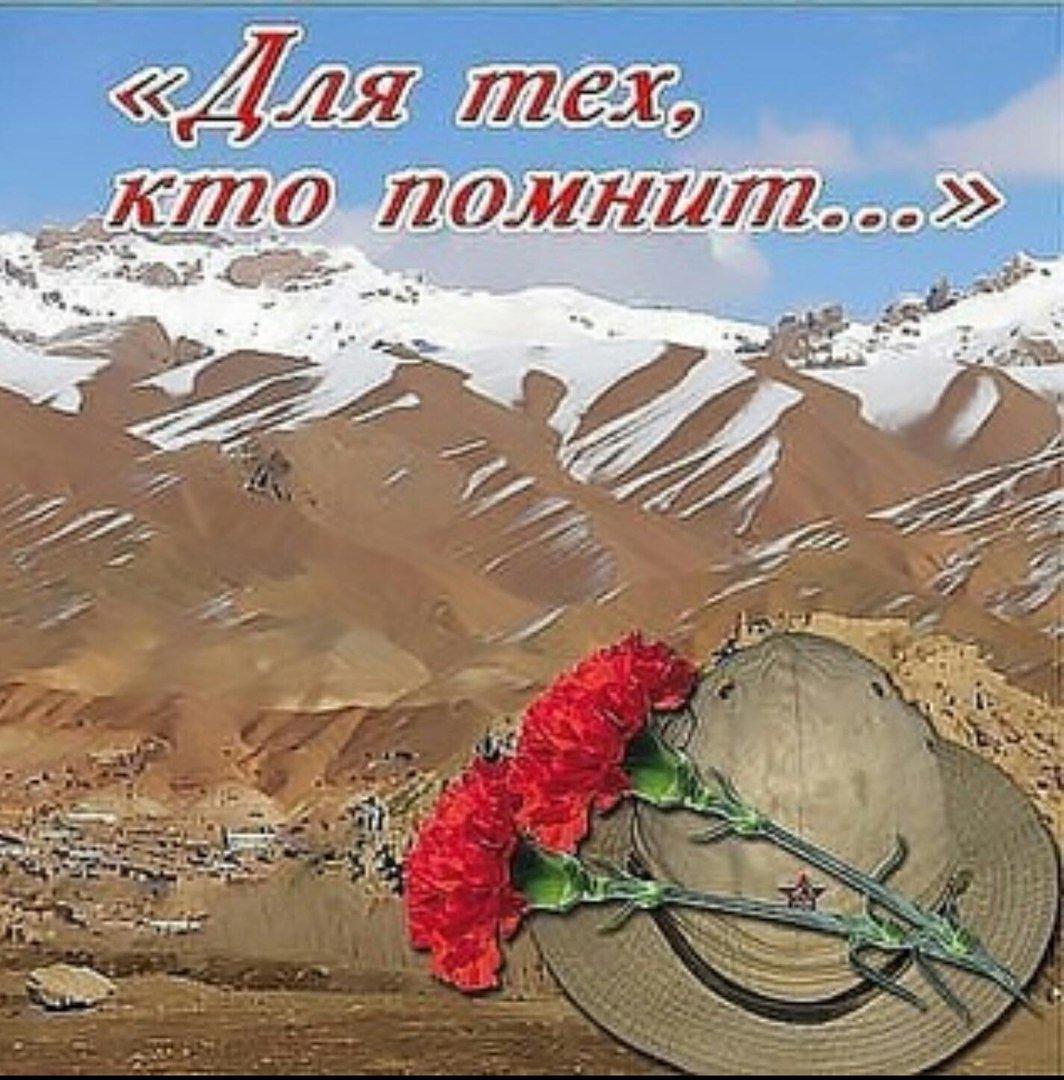 Воины-афганцы открытка, стакан положили