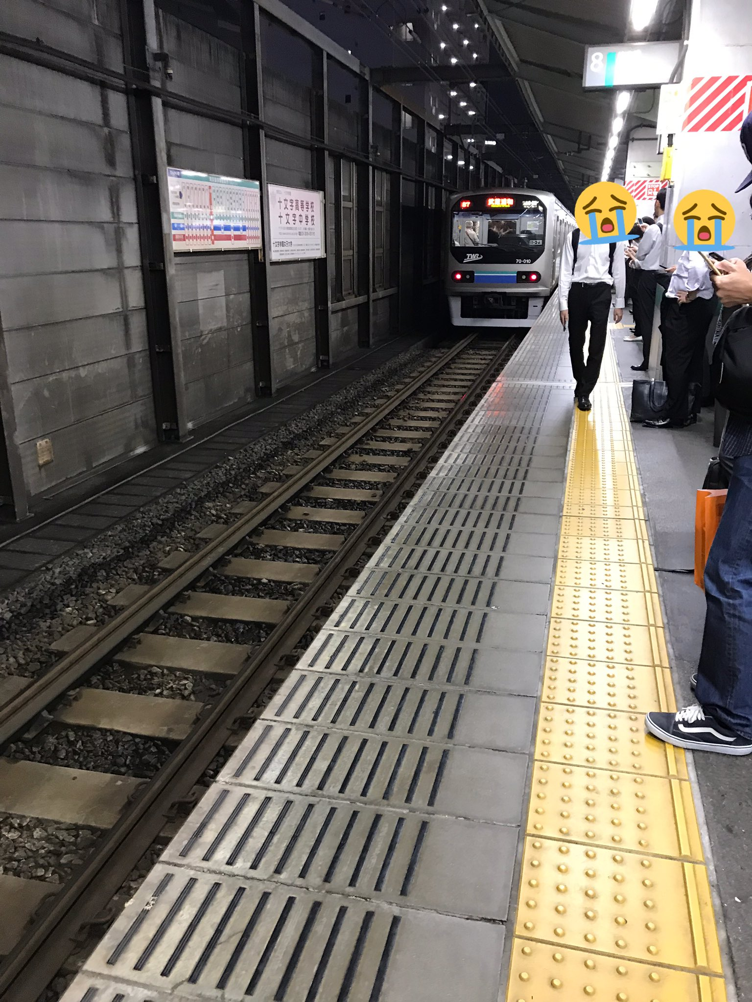 埼京線の北赤羽駅で人身事故が起きた現場の画像