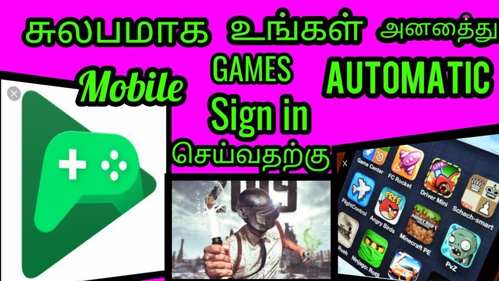 How to automatic sign in all games, #wcc2,#Fenerbahce ,#Realcricket,#BringBackTheNationaldex ,#googleplay,#BringBackTheNationaldex ,#CallofDuty #CallofDuty ,#pubg,#wcc2, HI friends please click this link https://youtu.be/HN-CCN6d8qc And watching full video like and share subscribe my