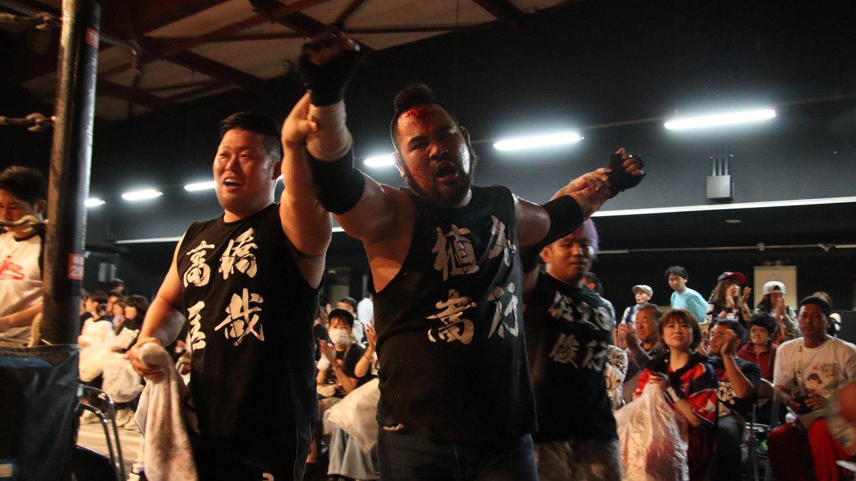 BJW: Campeonato de tercias Yokohama Shopping Street se expuso 3 veces 3