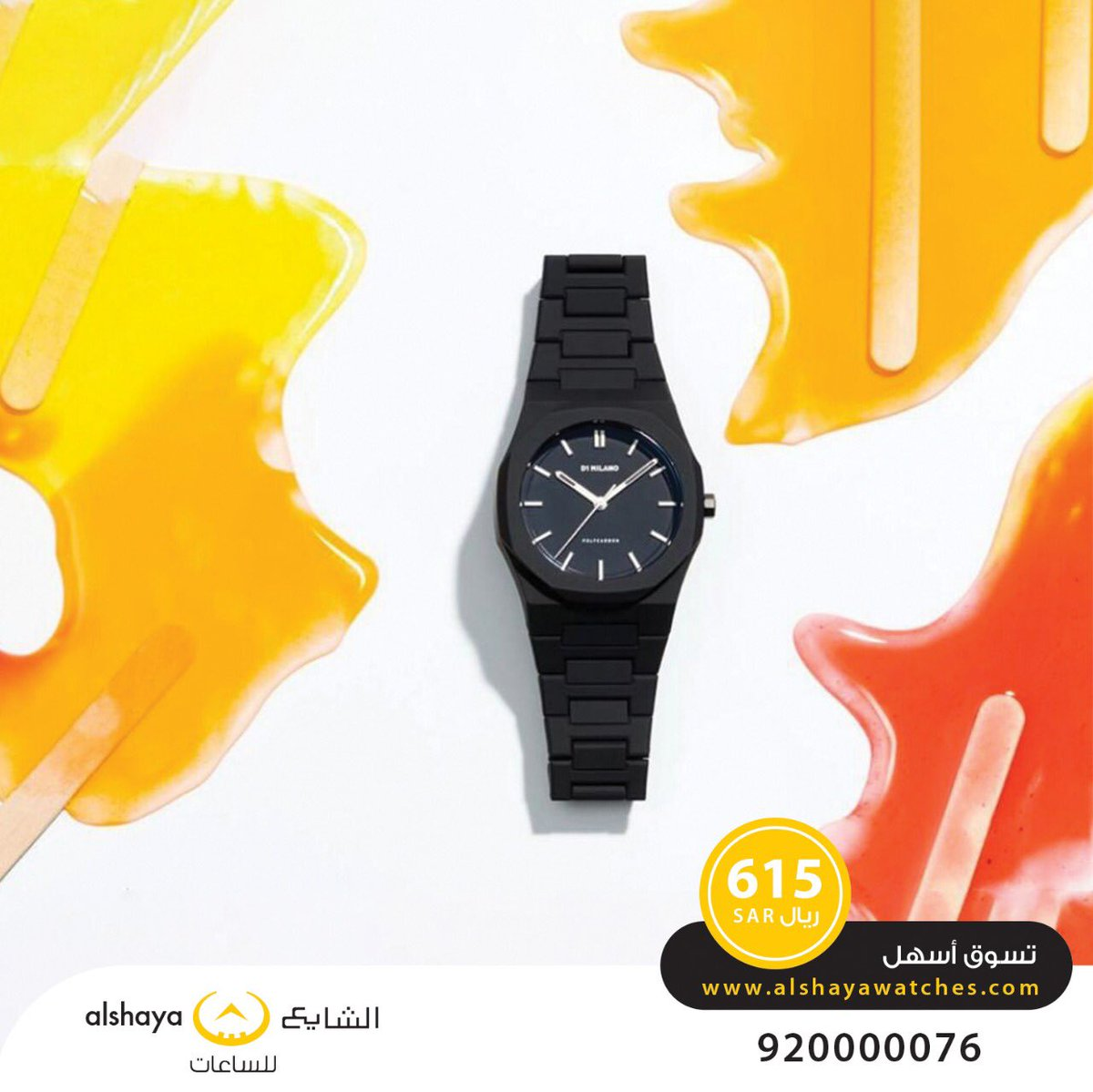 87f485896 تسوق الآن ..  https://alshayawatches.com/ar/products/d1-milano-cloudburst-men-s-watch-ml-0104  …pic.twitter.com/URg0LVBCSp