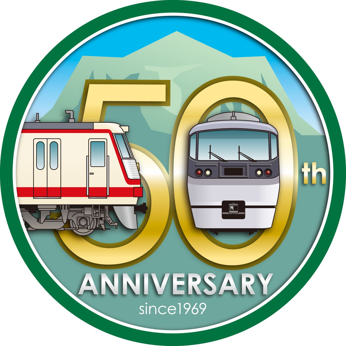 / おかげさまで西武秩父線は開通50周年 \  7/14~ #西武秩父線開通50周年 記念キャンペーンを実施🚞 プラレールコラボや記念乗車券の発売など様々な企画を予定しています。 こちらのアカウントで新着情報をお知らせしていきます❗️ ぜひチェックしてください😊  #西武鉄道  #秩父 #ちちんぶいぶい秩父 https://t.co/9jl1vbSn10