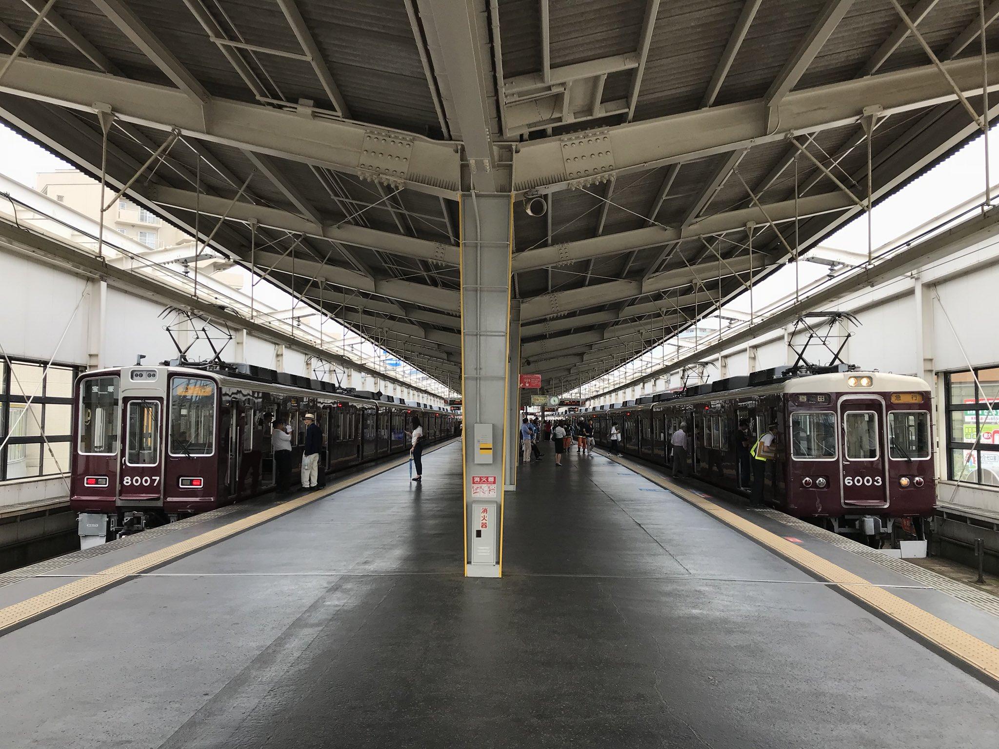 阪急宝塚線の池田駅で人身事故が起きたホームの画像