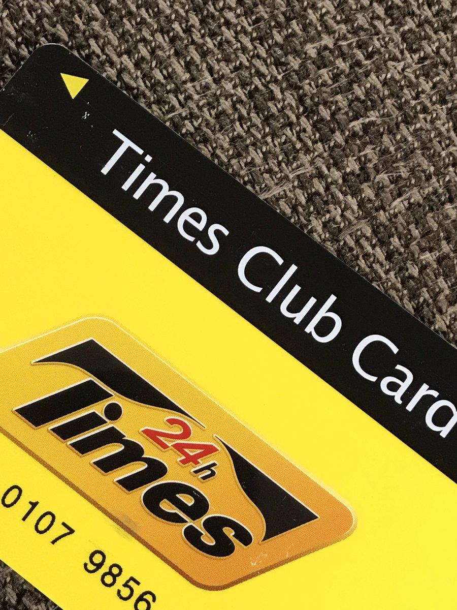 カード 紛失 タイムズ