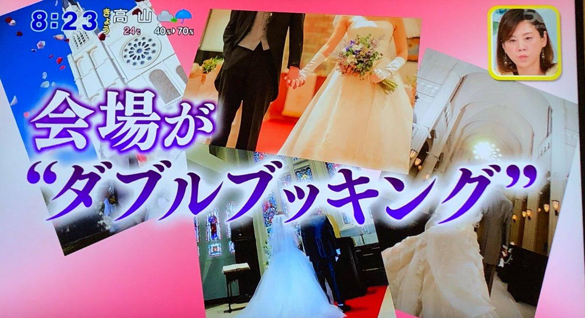 仙台 ホテル 結婚 式 炎上