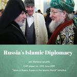 "New: ""Russia's Islamic Diplomacy"". Edited by Marlene Laruelle. Free download (PDF, 62 pages): https://t.co/oRLPgrvWCY #Russia #Islam #diplomacy #internationalrelations"