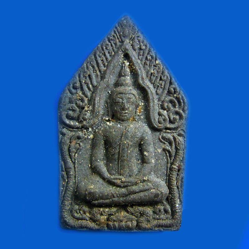 Fighter Bull figurine Brass statue Miniature Thai Amulet Power Animal Protect