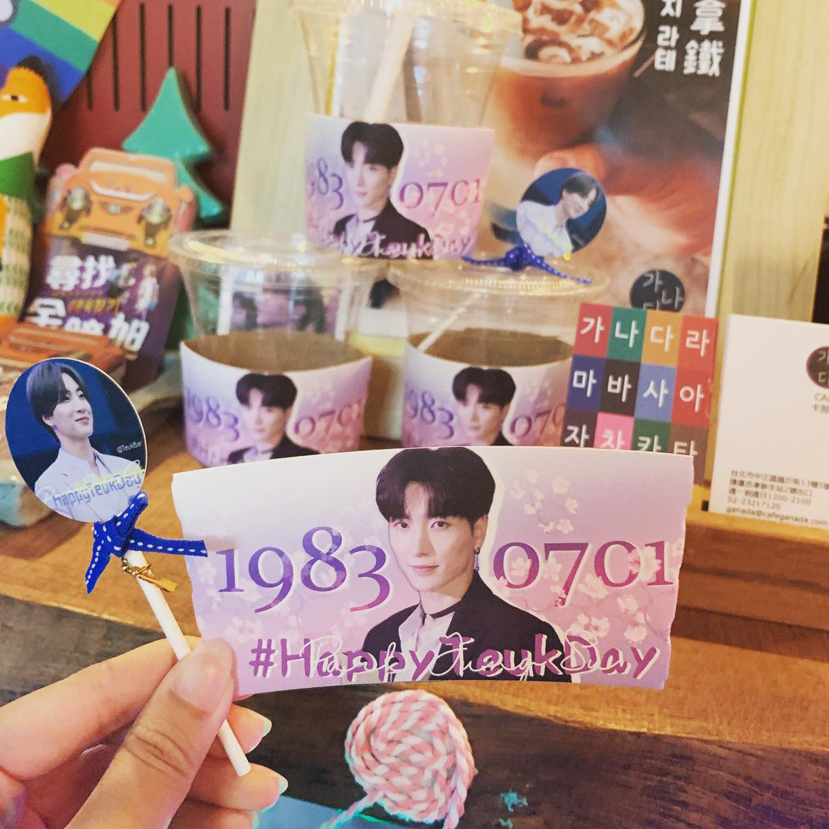 190701  Taiwan l🇹🇼  Happy Birthday to Leeteuk 也請記得好好照顧身體 몸도 잘 챙겨주세요  #HAPPYTEUKDAY  #이특생일축하해요  #利特生日快樂  @teuk_bar  @teukbar_taiwan @special1004