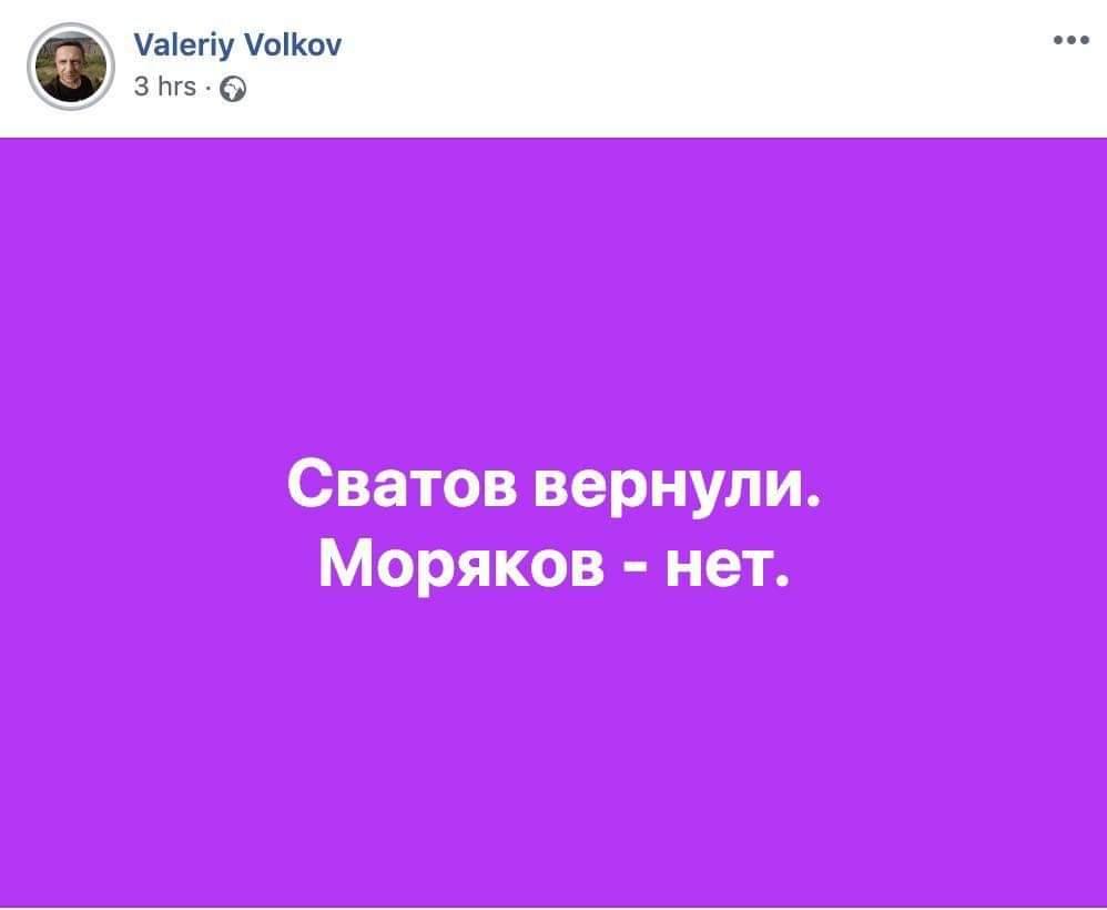 """Очільник Держкіно звернувся до Зеленського: """"Ви вже не продюсер """"Сватів"""", а президент. Покажіть, що для вас пріоритет"""" - Цензор.НЕТ 4311"""