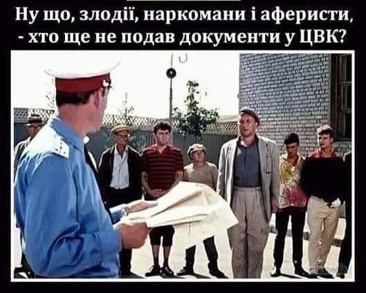 ЦВК зареєструвала ексглаву АП Януковича Клюєва кандидатом у нардепи - Цензор.НЕТ 3768