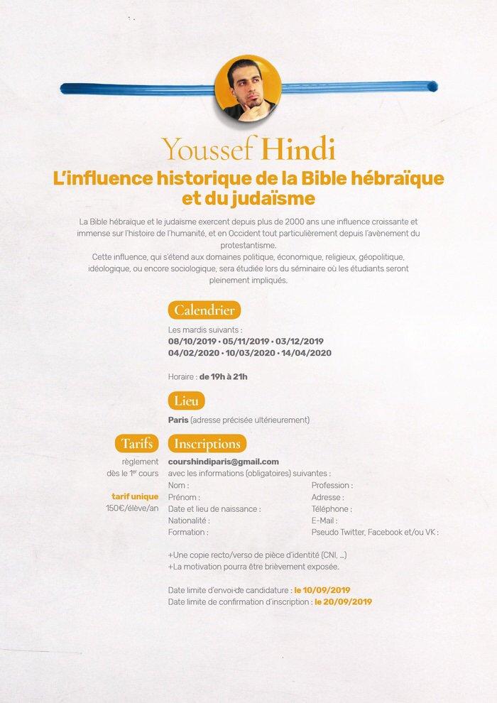 Calendrier Hebraique 2020.Youssef Hindi On Twitter Inscrivez Vous Des Maintenant