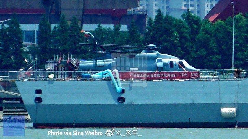 PLA Navy and Naval Air Force - Page 16 D-dXSuMXUAAiTPV