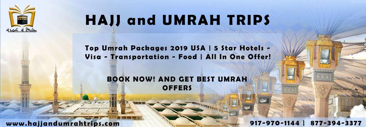 الوسم #umrah_packages على تويتر