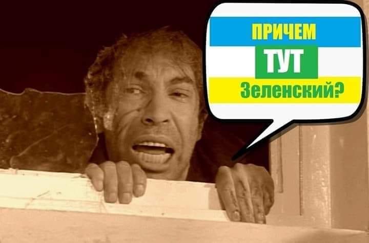 Следователи направляли документы Клюеву в Донецк, но они возвращались, так как он там не проживал, - Горбатюк - Цензор.НЕТ 2638