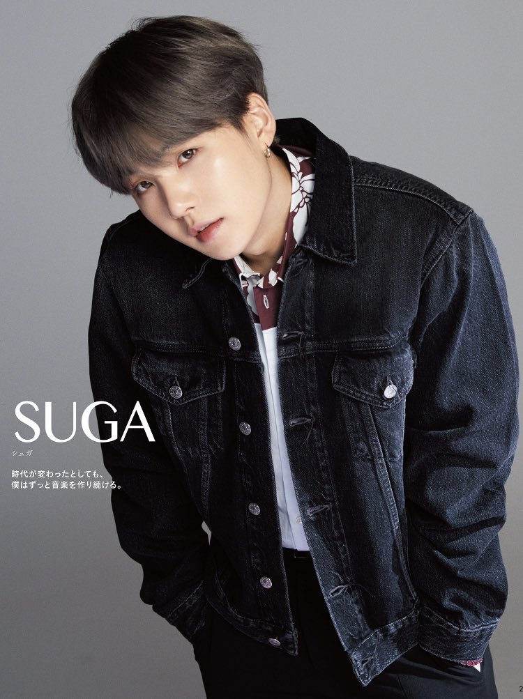 Suga BTS © Anan Magazine 2019