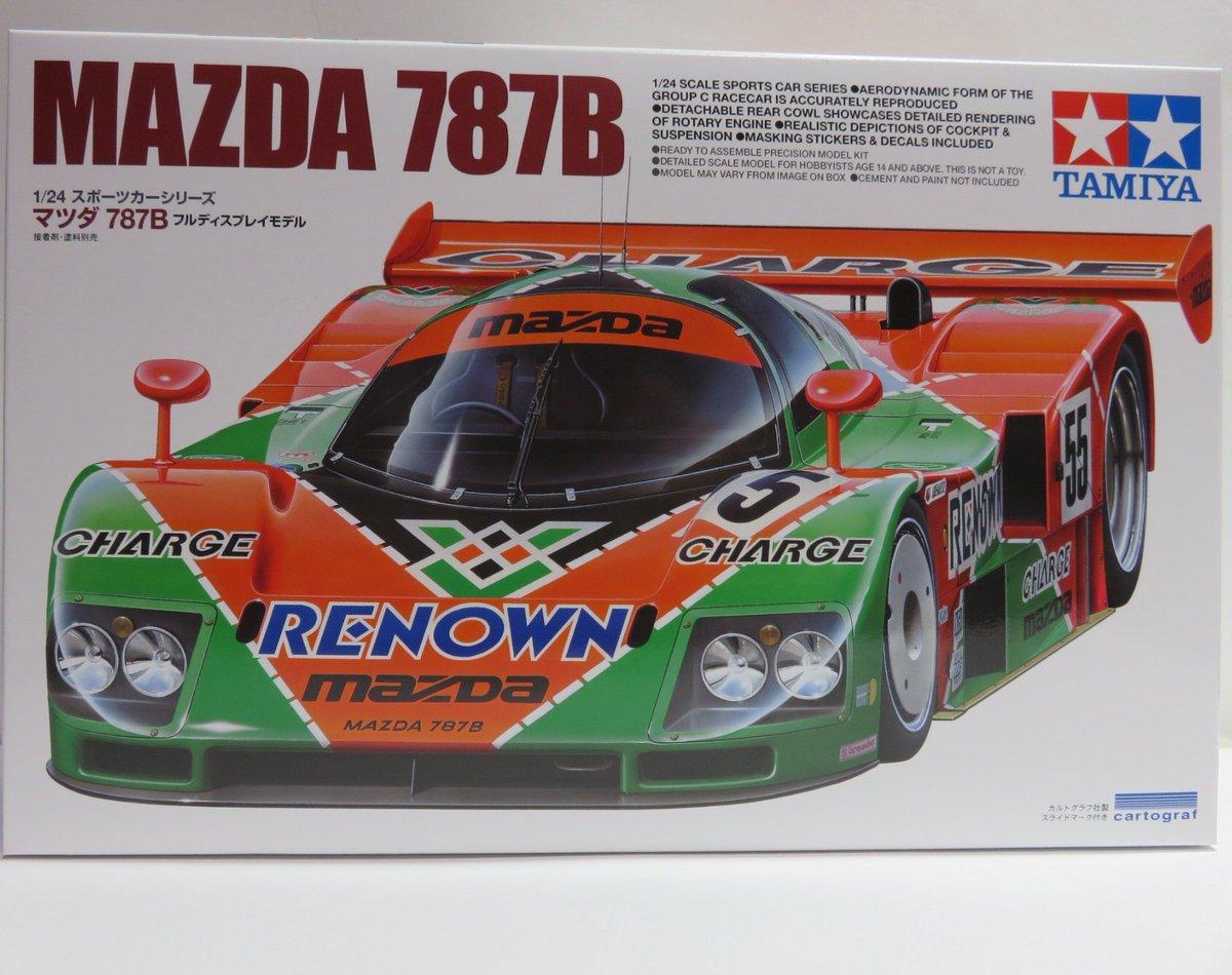 タミヤ 1/24 スポーツカーシリーズ No.352 マツダ 787B プラモデル 24352に関する画像19