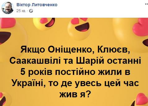 Следователи направляли документы Клюеву в Донецк, но они возвращались, так как он там не проживал, - Горбатюк - Цензор.НЕТ 6404