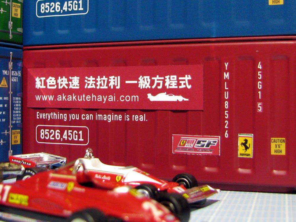 test ツイッターメディア - セリアのブリキ缶コンテナを買ってきたぞ~! ダイソーのマグネットシートに『紅色快速 法拉利 一級方程式』って印刷して 中国からやってきたコンテナにしてみたぞ(笑) 1/64サイズに近いからフェラーリのミニカー並べて写真撮るといい感じだね。 他にも何か使い道があるかな~ #セリア https://t.co/IEypJWzsuG