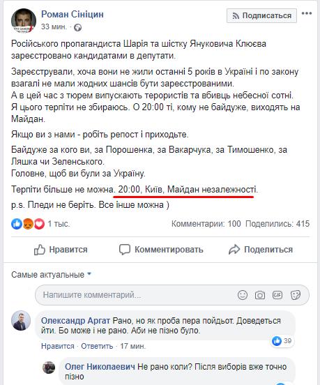 Следователи направляли документы Клюеву в Донецк, но они возвращались, так как он там не проживал, - Горбатюк - Цензор.НЕТ 2666