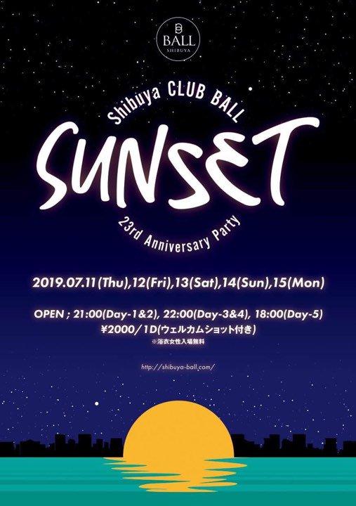 【ライブ情報】 Shibuya CLUB BALL 23rd Anniversary Party 『SUNSET』 ◆7/14(Sun)OPEN22:00 ◆Entrance2,000yen/1D ◆LiveStart Midnight お世話になっている渋谷CLUB BALLさんの23周年のお祝いで14日(日)の深い時間帯にライブでお祝いします  http://shibuya-ball.com  #ONEGRAM #ShibuyaClubBALL pic.twitter.com/r92BBkw8so