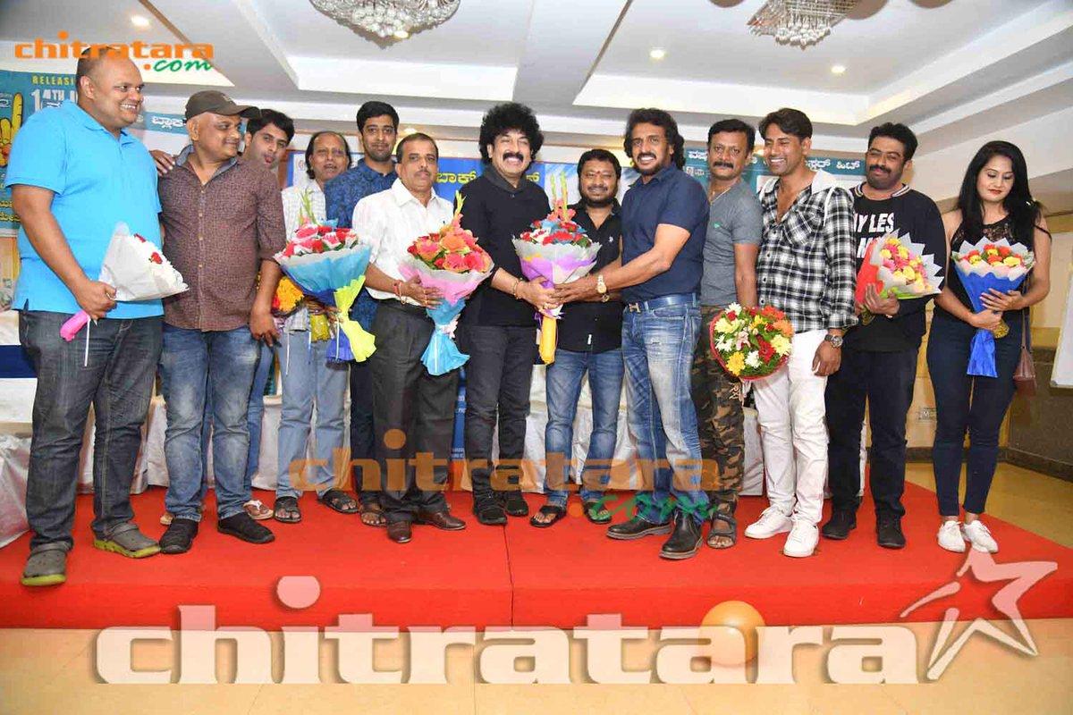http://chitratara com Kannada Movie/Cinema News - I LOVE YOU