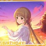依田芳乃誕生日
