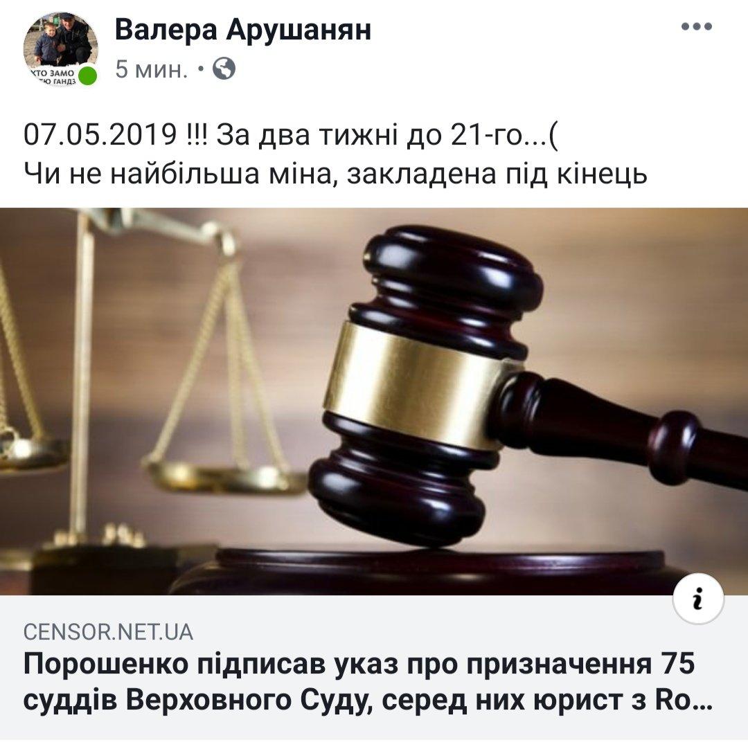 З початку виборчої кампанії ГПУ на запит ЦВК надала вичерпну інформацію про Клюєва і Кузьміна, - Сарган - Цензор.НЕТ 1749
