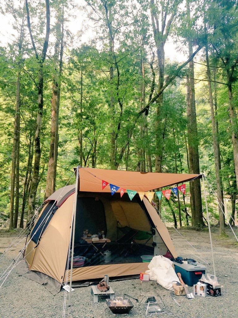 キャンプ オート 場 クタ 里 の 久多の里オートキャンプ場を詳しく紹介します~「おやじキャンプ飯」のロケ地にもなった木陰が嬉しい川沿いのキャンプ場~