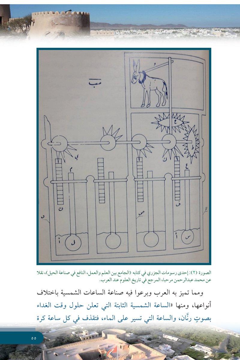 48cdbcc6a جمعة الناصري (@jumaalnassri) | تويتر