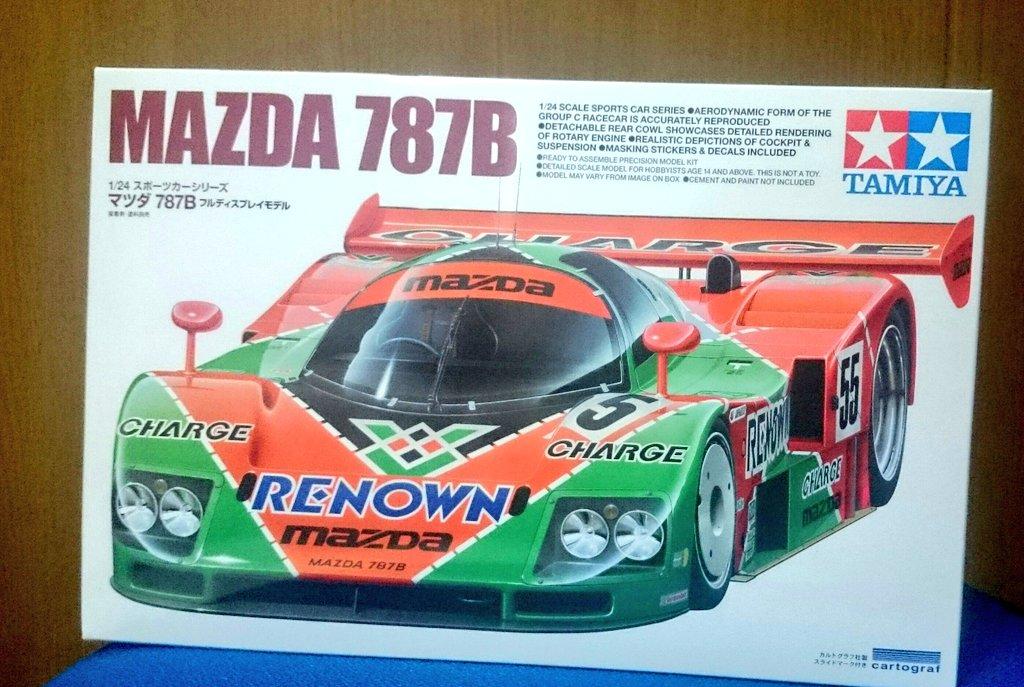 タミヤ 1/24 スポーツカーシリーズ No.352 マツダ 787B プラモデル 24352に関する画像8
