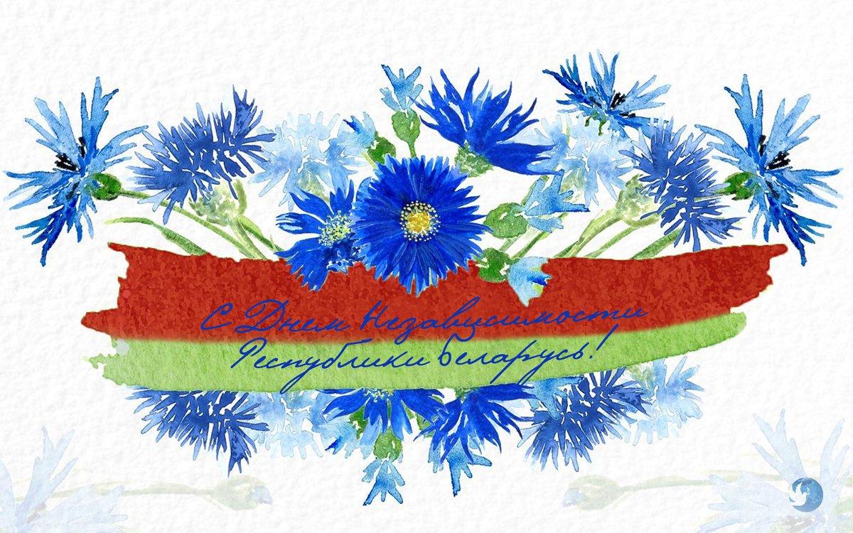 дворец открытки на день независимости республики сомнения