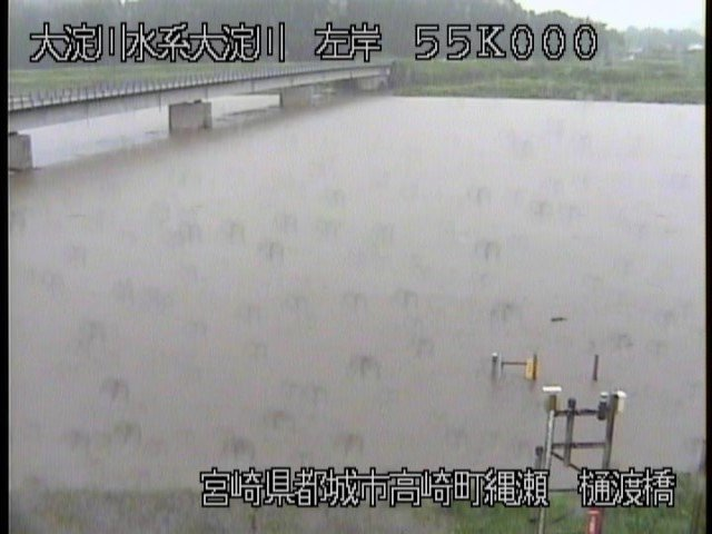 画像,【警戒レベル3相当情報[洪水]】(7月3日13時25分)https://t.co/he7keQChst「大淀川上流部では、避難判断水位に到達し、今後、氾濫危険水…