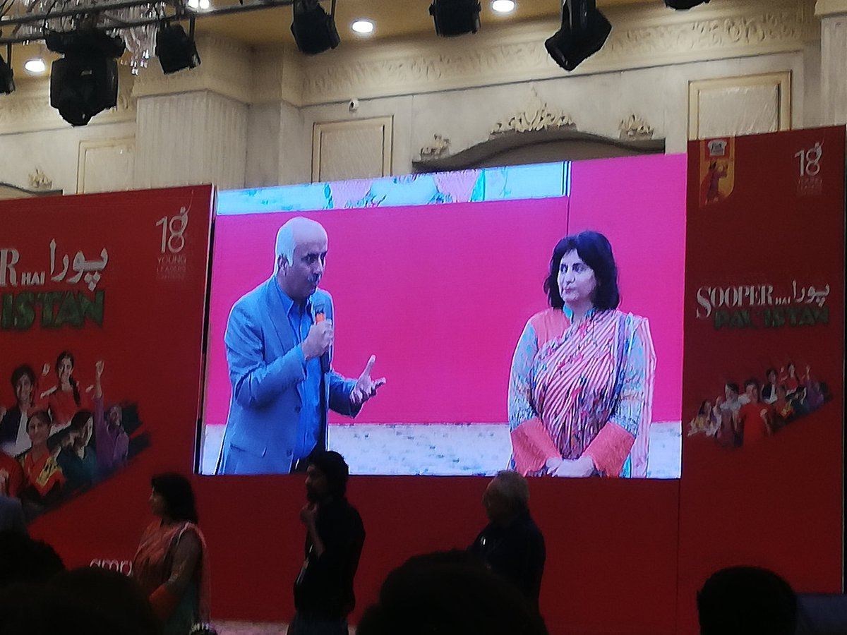 Parents of Arfa karim were in the house and the crowd was electric 👌❤️#18thYLC #learning