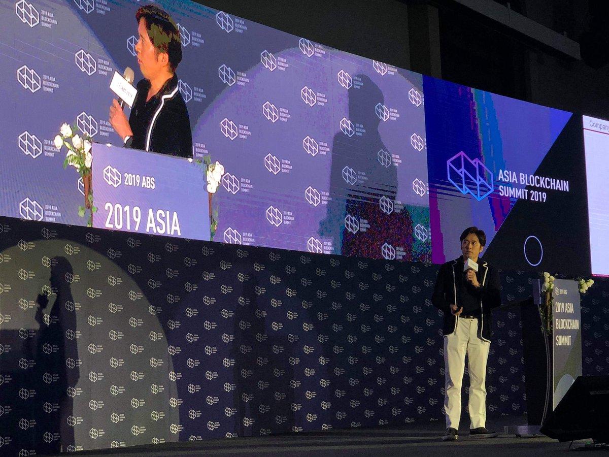 Asia Blockchain Summit2019で登壇させて頂きました。日本の仮想通貨市場の現状と可能性について。 Japanese crypto market is not  overy. Just starting.というメッセージを伝えてきました。