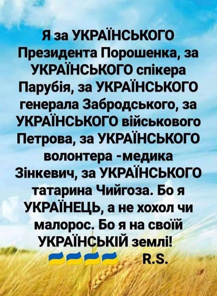 """""""Россия попытается вмешаться в парламентские выборы"""", - Климкин - Цензор.НЕТ 6089"""